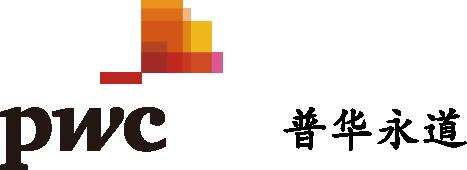 2018中国反商业贿赂大会