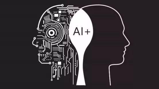 人工智能、区块链、图灵测试....这些大数据热词,你真的都懂吗?
