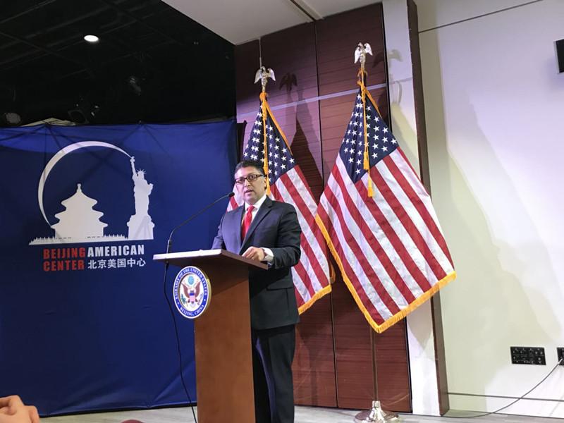 美国司法部助理司法部长在京举办专题讲座会