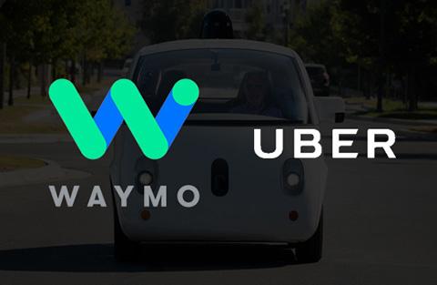 Uber和Waymo专利诉讼将出结果!或决定自动驾驶未来