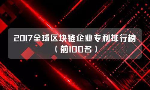 2017年上海法院十大知识产权案例