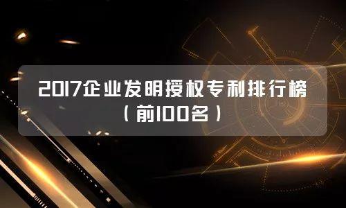 「标天下」宣布完成睿鼎资本数百万天使融资!打造高效知识产权综合服务平台