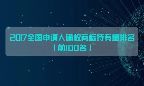 张近东谈体育版权保护:应加倍惩罚侵权行为!