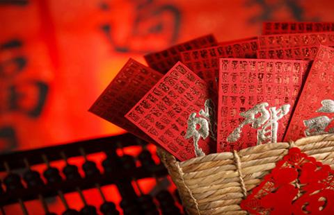 春节期间不可不知的四个法律问题!