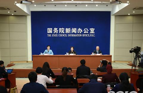 图文直播:《关于加强知识产权审判领域改革创新若干问题的意见》