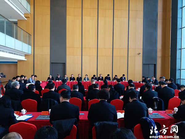 天津市第三中级人民法院揭牌 新设立天津知识产权法庭