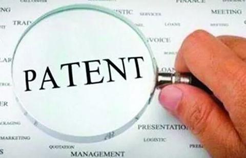 什么是高价值专利?