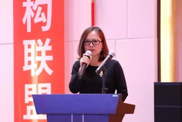 中国知识产权交易机构联盟「首届联盟大会」成功召开