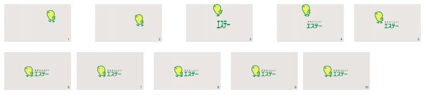 日本「新型商标」申请类型介绍!