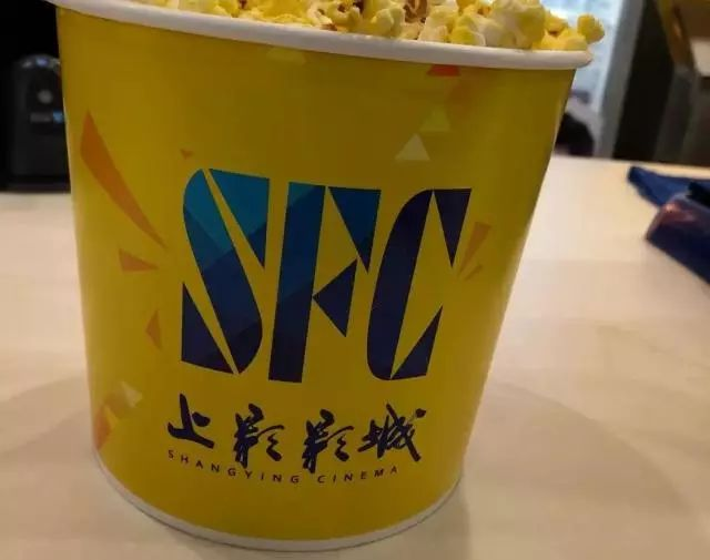 """上海知产法院判决:上影公司在先善意使用""""SFC""""标识,不构成侵权!"""