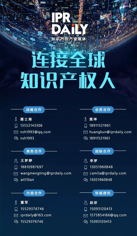 【晨报】北知院受理第三人宝马公司图形商标无效宣告行政纠纷一案;微博与中国版权保护中心合作,为原创开通版权认证
