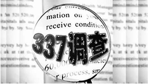 积极回应!国内LED行业针对美企337调查及中美贸易争端的影响