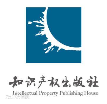 「美国专利申请实务」课程培训班(报名通道)