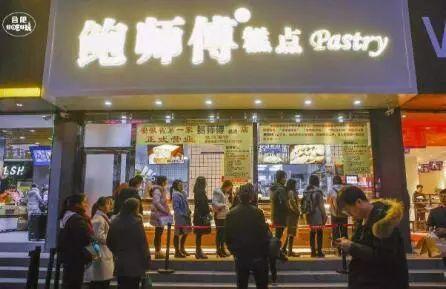 杭州西湖法院开审网红「鲍师傅」商标权之争!