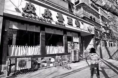 郑州「皮皮鲁餐厅」商标被宣告无效!