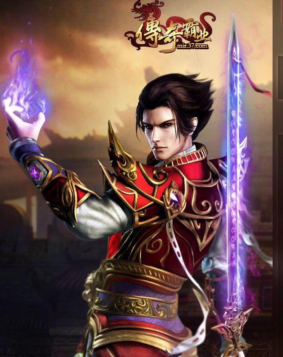 三七互娱被诉抄袭韩国《传奇2》游戏!4月12日开庭