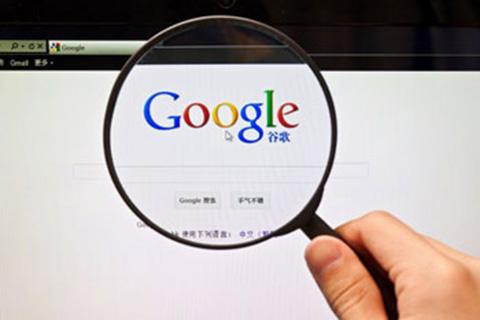 一文教你「如何避开谷歌专利检索最大误区」!