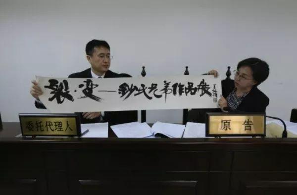 索赔56万!「福娃之父」韩美林诉「梦幻传奇」公司商标侵犯其著作权