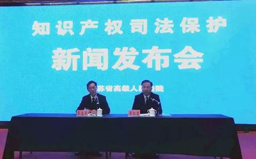 2017年江苏法院知识产权司法保护十大案例
