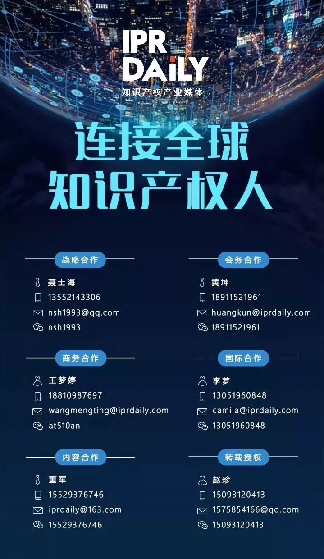 2017年云南高院十大知识产权典型案例