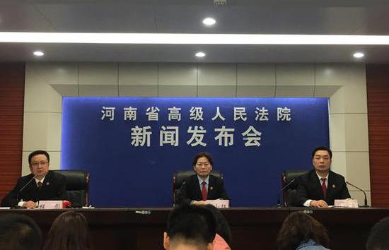 河南高院公布2017年知识产权司法保护十大典型案例