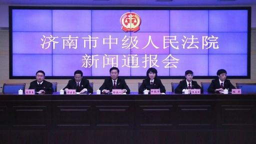 济南中院通报2017知识产权10大案件