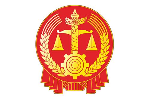 2017最高法「知识产权案件」年度报告(摘要)