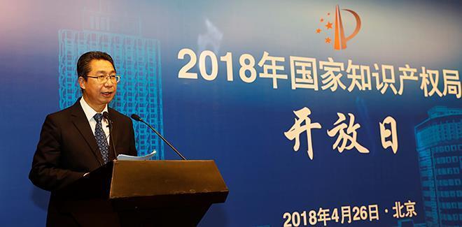 中国国家知识产权局重组后成世界第一大知识产权局