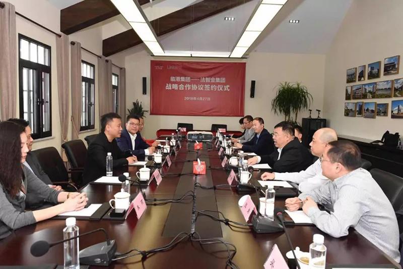 """法智金与上海临港签署战略合作协议!开启""""知识产权+区块链+人工智能""""等领域全面合作"""