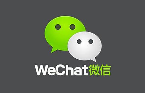 """""""微信""""商标被无效,游联公司诉至法院"""