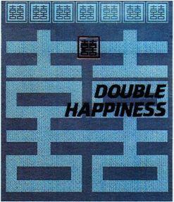 """中、外文欧盟商标近似性认定——为什么""""双喜""""难阻""""DOUBLE HAPPINESS""""注册为欧盟商标?"""