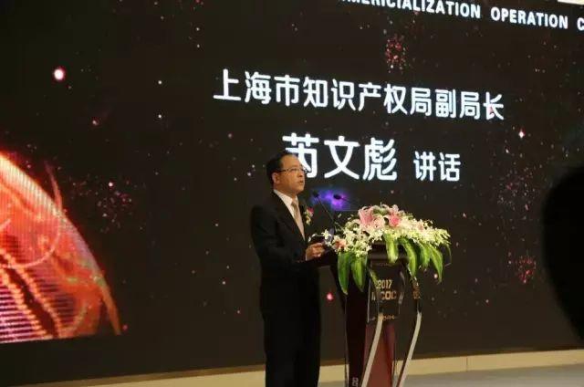 6月15日!IPCOC 2018中国知识产权商业化运营大会即将举办!