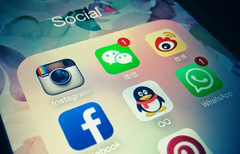 网络社交媒体上的信息发布是否属于「为公众所知」?