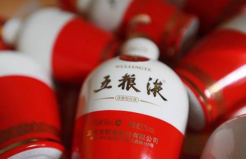 """#晨报#""""知识产权保护""""专题将亮相京交会;五粮液公司:感谢《北方新报》保护我们的知识产权"""