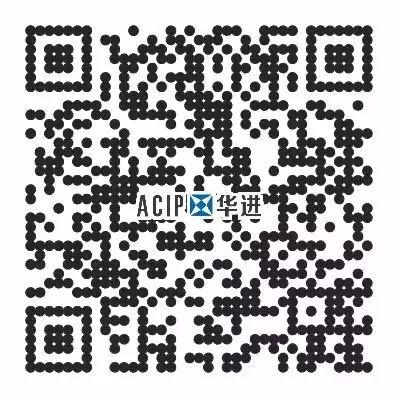 我在花城等你 | 相约广州一起探讨企业高价值专利培育与运用