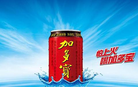 北京高院:「怕上火喝加多宝」含误导性描述不得作商标(附:判决书)