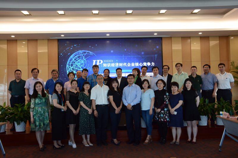 """""""知识经济时代企业核心竞争力学术沙龙""""活动在京举办"""