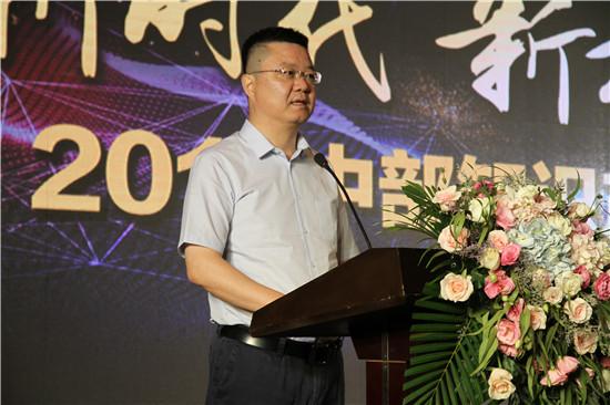 中部知识产权投融资峰会在郑州召开