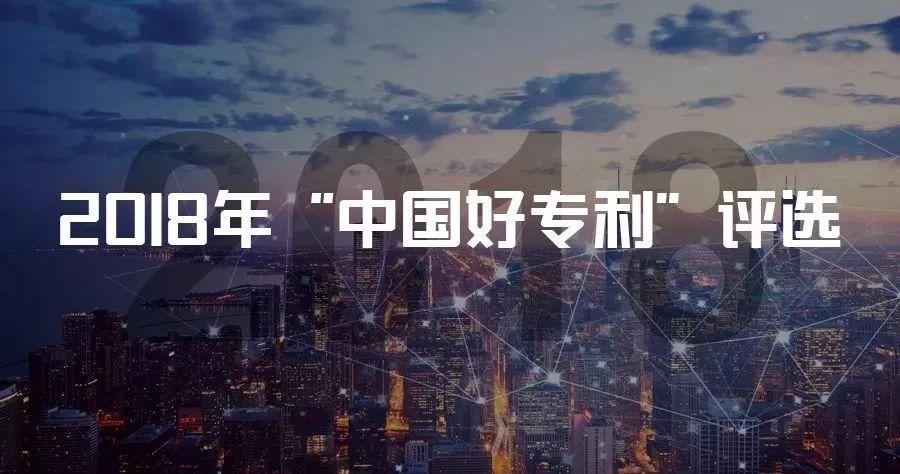 「首届知识产权服务高峰研讨会」报名开启!