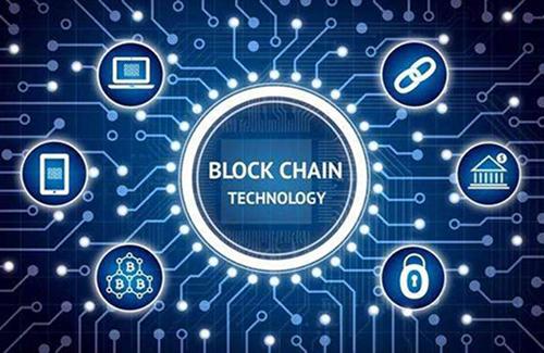 浅析「区块链技术」的专利保护