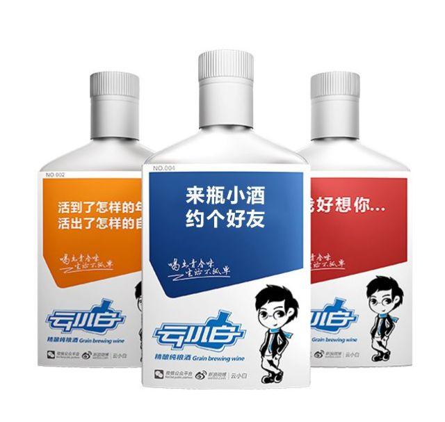 称被恶意模仿,江小白起诉云小白商标无效,这瓶小酒胜出的会是谁?