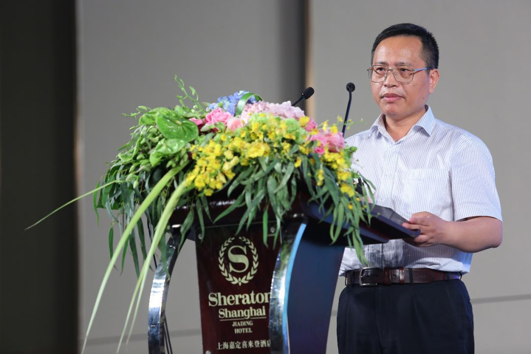 构建上海知识产权枢纽港!2018 IPCOC「中国知识产权商业化运营大会」隆重举办!
