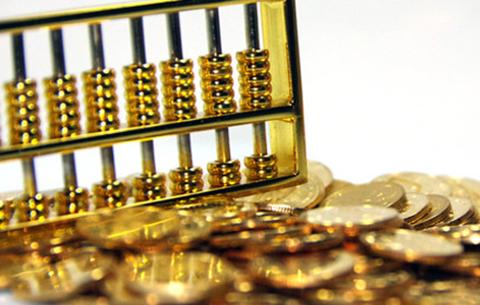 288件专利被查封!「专利财产保全业务」被协助执行