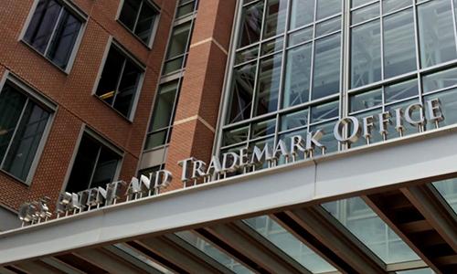 #晨报#USPTO授予第1000万件专利;日媒:中国实施全球品牌战略 海外商标注册数猛增