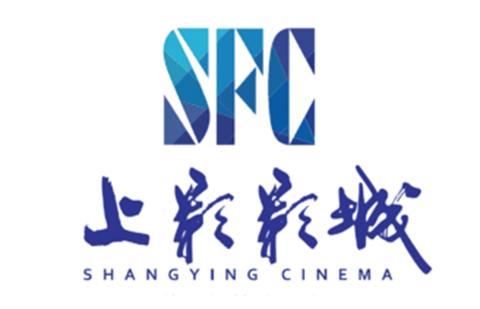 从「SFC商标案」看,「未注册有影响商标」的保护
