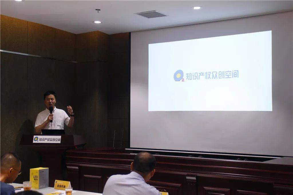 新产业,创新业!郑州O2知识产权众创空间给创业者加注氧气!