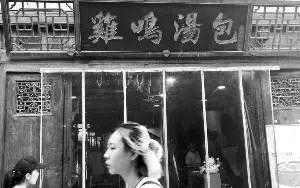 南京、苏州两地名小吃商标大战尘埃落定