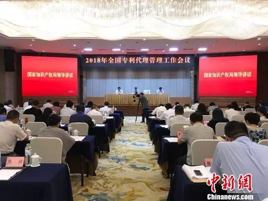 中国现有专利代理机构1937家,取得专利代理人资格4.2049万人