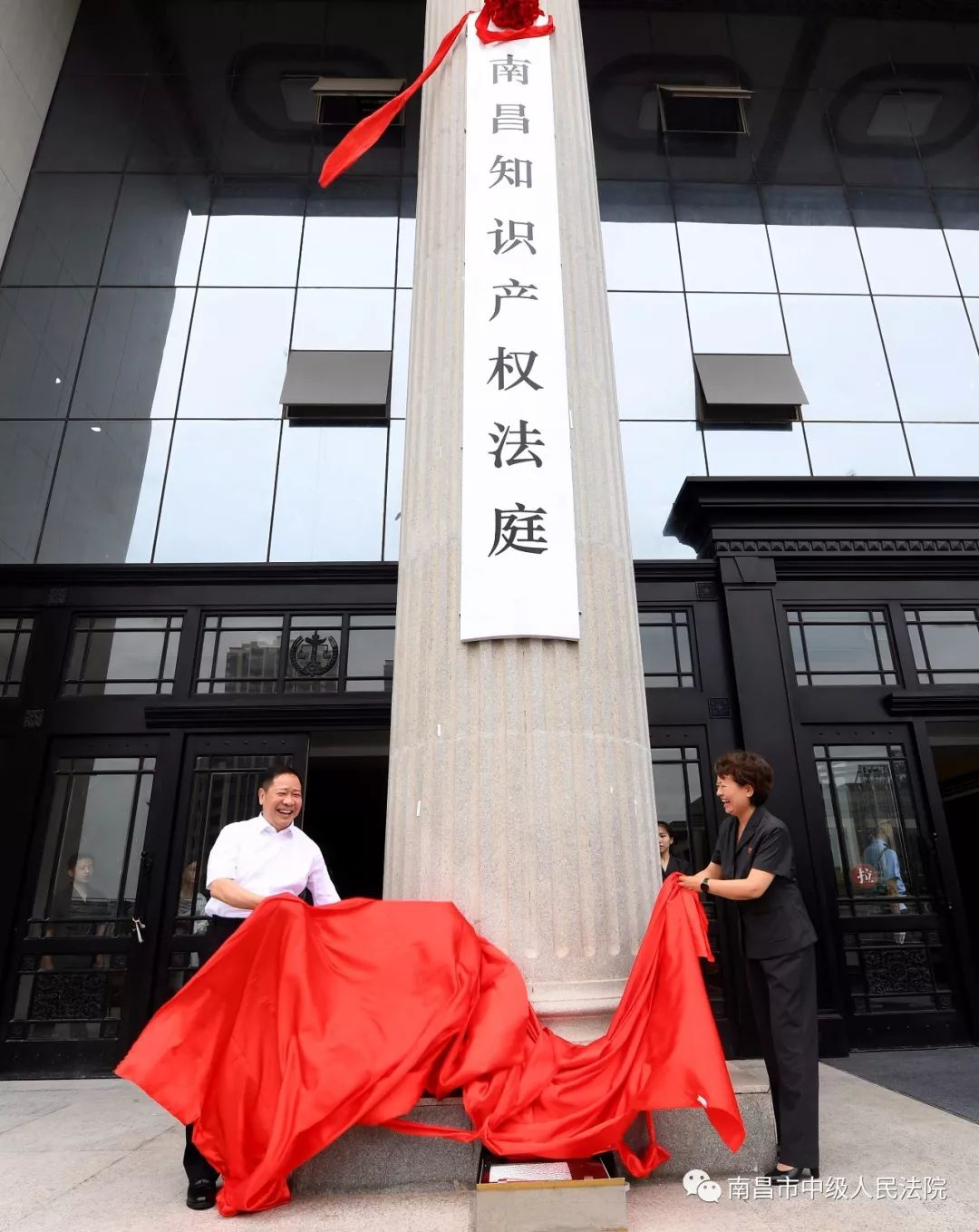 刚刚!「南昌知识产权法庭」正式揭牌成立!(附15个知识产权法庭详情)