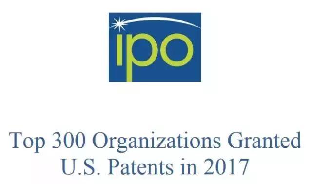 2017年美国专利TOP300企业名单